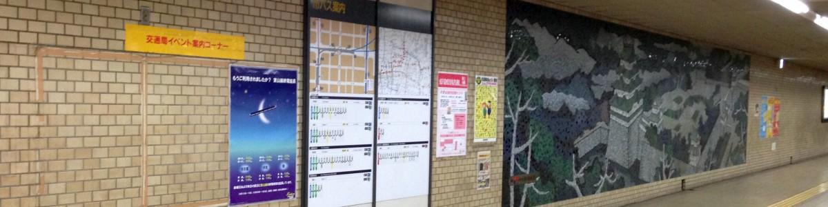 丸の内駅8番出口から徒歩3分